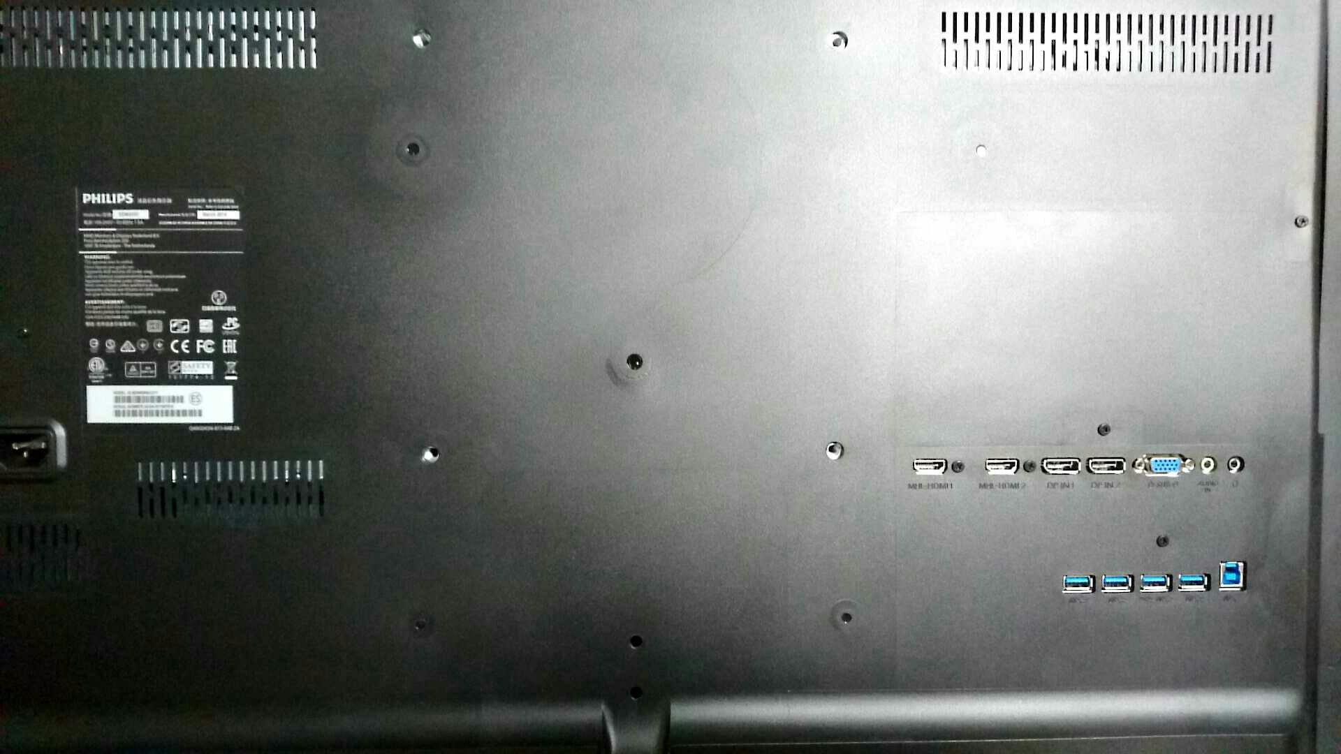 monitor_philipsbdm4350ucpic2.jpg